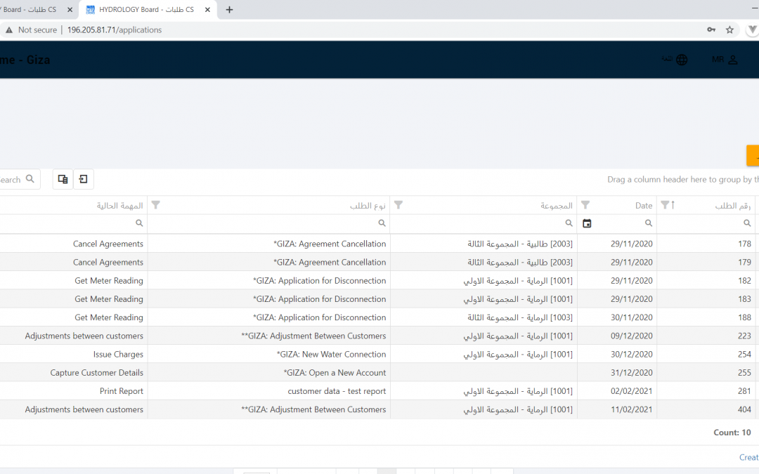 Version 6.0 of EDAMS Billing & CRM is officially released